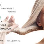 1200x628_hair